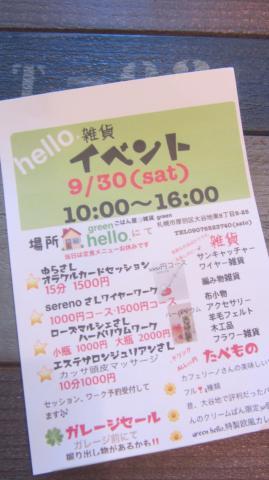 Img_0021_2
